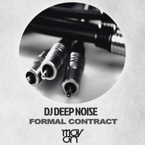 DJ Deep Noise アーティスト写真