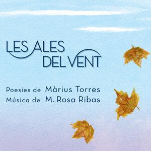 Maria Rosa Ribes アーティスト写真