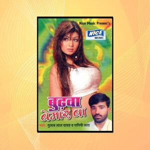 Gulablal Yadav 歌手頭像