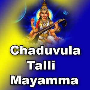 Sri Ram Kaushik アーティスト写真