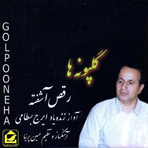 Iranj Bastami 歌手頭像