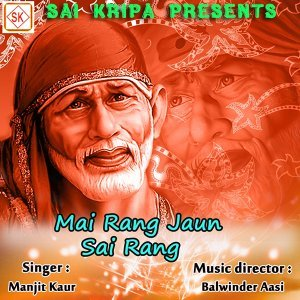 Bibi Manjit Kaur 歌手頭像