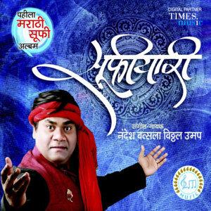 Nandesh Vatsala Vithal Umap 歌手頭像