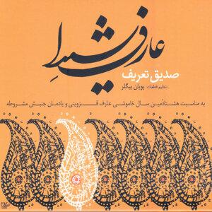 Sedigh Tarif