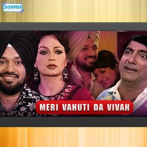Sunil Patni 歌手頭像