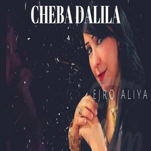 Cheba Dalila 歌手頭像