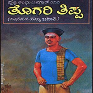 Shambhu Balagar 歌手頭像