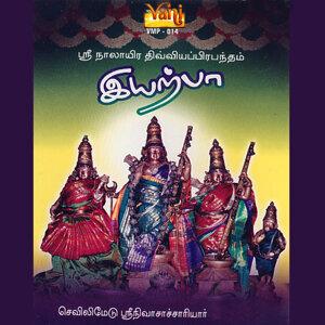 Sevilimedu Srinivasachariar 歌手頭像