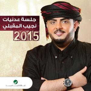 Najeeb Al Makbeli 歌手頭像