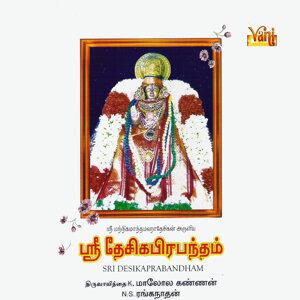 Thiruvayindhai K. Malolakannan & N. S. Ranganathan 歌手頭像