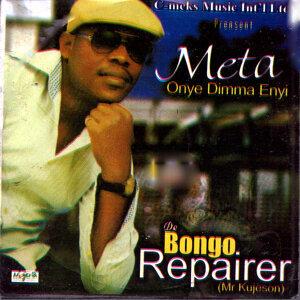 De Bongo Repairer 歌手頭像