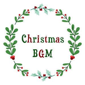 聖誕BGM