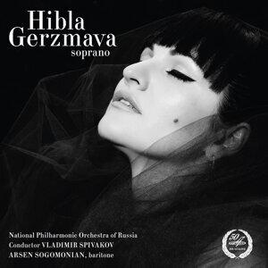 Hibla Gerzmava 歌手頭像