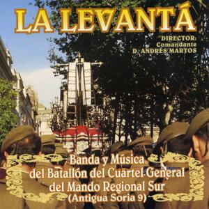 Banda y Musica del Batallon del Cuartel General del Mando Regional Sur アーティスト写真