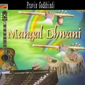 Pravin Godkhindi|Sandeep Chatterjee 歌手頭像