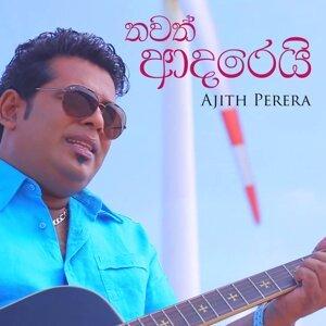 Ajith Perera 歌手頭像
