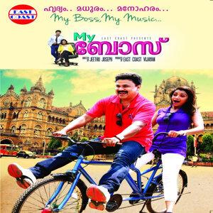 M. Jayachandran | Sejo John 歌手頭像