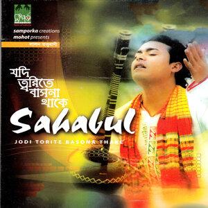 Sahadul 歌手頭像
