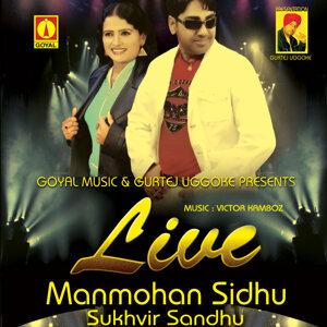Manmohan Sidhu | Sukhvir Sandhu | Jagdeep Joga 歌手頭像