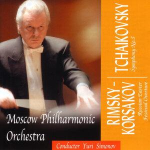 Yuri Simonov, Moscow Philharmonic Orchestra アーティスト写真