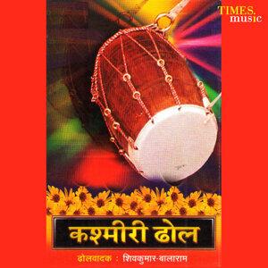 Shiv Kumar, Balaram 歌手頭像