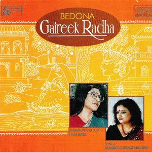 Saoli Mitra, Sharmila Goswami Ghosha 歌手頭像