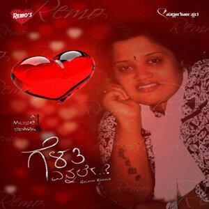 Lakshmi | Shipa 歌手頭像