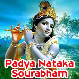 Vemuri Syama Sundara Rao 歌手頭像