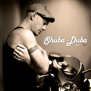Shuba-Duba アーティスト写真