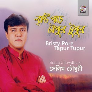 Selim Chowdhury アーティスト写真