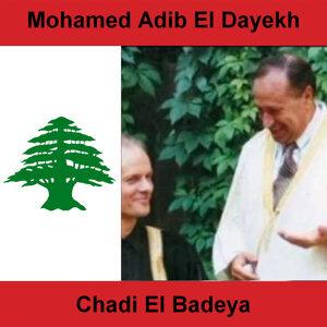 محمد الدايخ 歌手頭像
