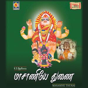 S.P.Ram, Kiruthika 歌手頭像