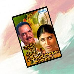 Kavi Digambar Nagne 歌手頭像