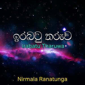 Nirmala Ranatunga 歌手頭像