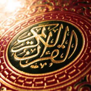 الشيخ محمد صديق المنشاوي アーティスト写真