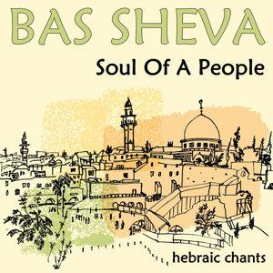 Bas Sheva 歌手頭像