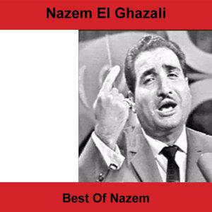 ناظم الغزالى 歌手頭像