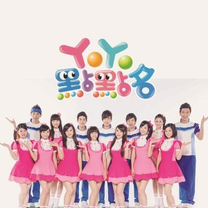 YOYO家族藝人 (YOYO Family)