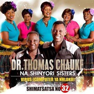 Thomas Chauke & Shinyori Sisters 歌手頭像
