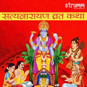 Ved Murti Shri Mandar Khaladkar Guruji 歌手頭像