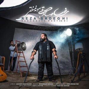 Reza Sadeghi 歌手頭像