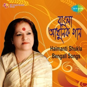 Haimanti Shukla アーティスト写真
