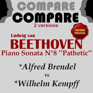 Alfred Brendel, Wilhelm Kempff アーティスト写真
