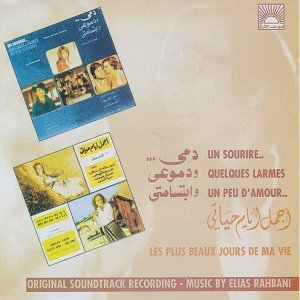 Elias Rahbani and His Orchestra 歌手頭像