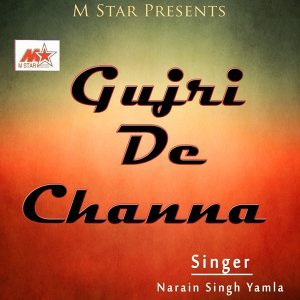 Narain Singh Yamla 歌手頭像