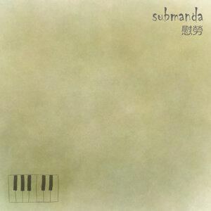 Submanda 歌手頭像