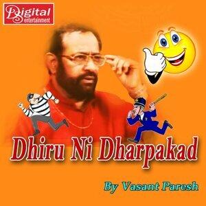 Vasant Paresh 歌手頭像
