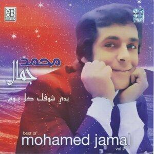 Mohamed Jamal 歌手頭像