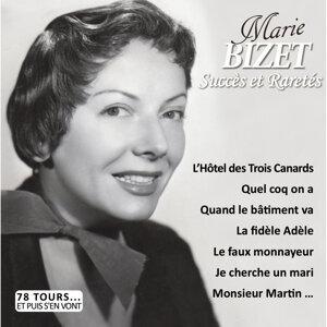 Marie Bizet 歌手頭像