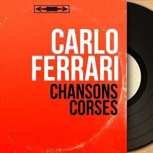Carlo Ferrari 歌手頭像